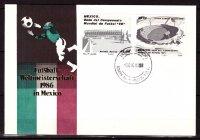 Мексика, 1985. Футбол, ЧМ-1986 (КПД)