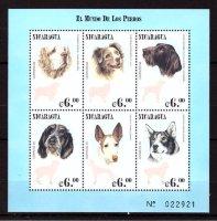 Никарагуа, 1999. [nic9928m] Собаки (м\л)