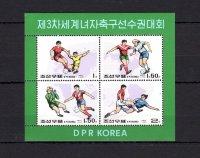 Северная Корея, 1999. [4175-78] Футбол (м\л)
