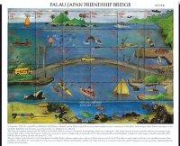 Палау, 2002. Связи с Японией (м\л)