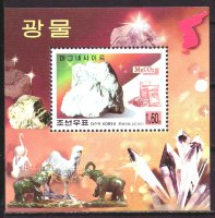Северная Корея, 2000. [bl470] Минералы (блок)