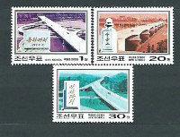 Северная Корея, 2000. [4350-52] Мосты