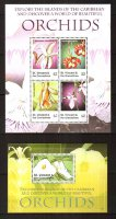 Сент-Винсент, 2007. [sav0706m] Цветы (м\л+блок)