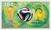 Армения, 2014. Футбол, ЧМ-2014