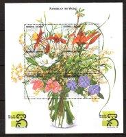 Сьерра-Леоне, 1999. [sie9912m] Цветы (м\л)