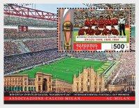 Армения, 2017. Футбол, победители Межконтинентального кубка, Милан