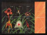 Антигуа и Барбуда, 2001. [ant0125m] Цветы, орхидеи (м/л)