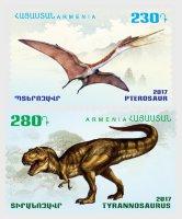 Армения, 2017. Фауна, динозавры