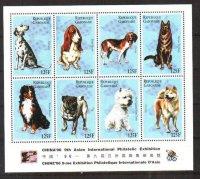 Габон, 1996. [gab9602] Собаки (м/л)