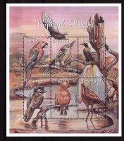 Либерия, 2001. [lib0149] Птицы (м\л)