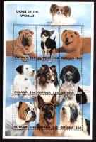 Гайяна, 1997. [guy9747m] Собаки (м\л)