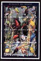 Мали, 1996. [mli9602m] Птицы (м/л)